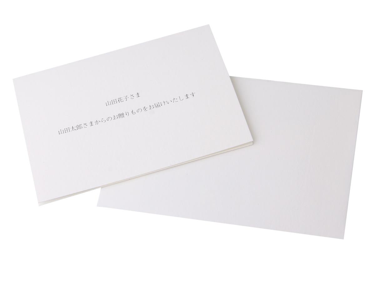 写真:メッセージカード