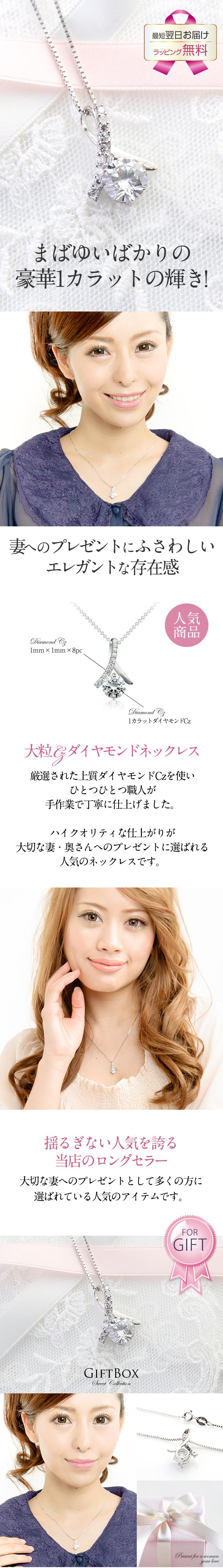 豪華1カラット★大粒Czダイヤモンドネックレス